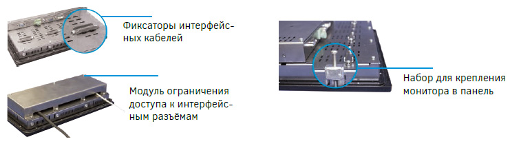 Промышленный монитор Front Display DNA-19